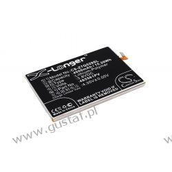 ZTE Q529 / 485581PV 4000mAh 15.20Wh Li-Polymer 3.8V (Cameron Sino) HP, Compaq