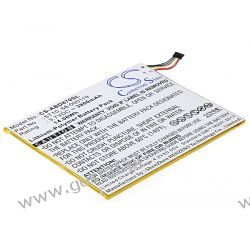 Amazon Kindle Fire HD 10 / 58-000119 3800mAh 14.06Wh Li-Polymer 3.7V (Cameron Sino) HTC/SPV