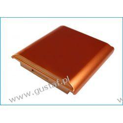 Gigabyte gSmart i / A2K40-EBR280-C0R 1600mAh 5.92Wh Li-Ion 3.7V (Cameron Sino)