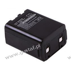 Kenwood TH-26AT / PB-13 700mAh 5.04Wh Ni-MH 7.2V (Cameron Sino)