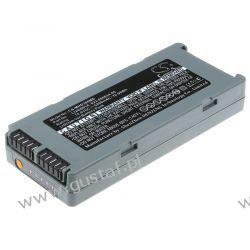 Mindray BeneHeart D1 / 022-000034-00 5200mAh 76.96Wh Li-Ion 14.8V (Cameron Sino) IBM, Lenovo