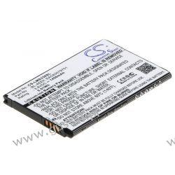LG AS330 / BL-46ZH 1450mAh 5.51Wh Li-Ion 3.8V (Cameron Sino) IBM, Lenovo