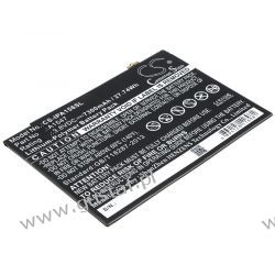 Apple iPad 6 / A1547 7300mAh 27.74Wh Li-Polymer 3.8V (Cameron Sino)
