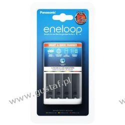 Panasonic Eneloop BQ-CC55