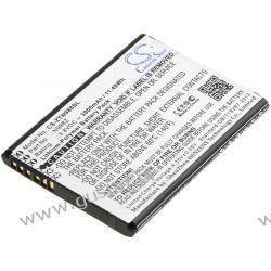 ZTE N988Z / N988Z 3000mAh 11.40Wh Li-Polymer 3.8V (Cameron Sino) Pozostałe