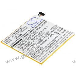 Asus Memo Pad 8 / C11P1330 3500mAh 13.30Wh Li-Polymer 3.8V (Cameron Sino) HP, Compaq