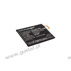 Lenovo Vibe S1 Lite / BL260 2700mAh 10.40Wh Li-Polymer 3.85V (Cameron Sino) Akumulatory