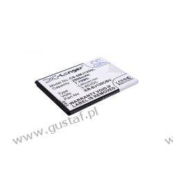 Samsung Galaxy AMP 2 / EB-BJ120BBE 2000mAh 7.70Wh Li-Ion 3.85V (Cameron Sino) Baterie i akumulatory