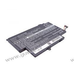 Lenovo ThinkPad Yoga S1 12.5 / 45N1704 3150mAh 46.62Wh Li-Polymer 14.8V (Cameron Sino)
