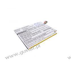 Asus Transformer Book T200TA / C21N1334 4900mAh 37.24Wh Li-Polymer 7.6V (Cameron Sino)