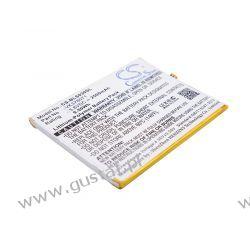 Blu Studio G LTE / VK376071 2500mAh 9.50Wh Li-Polymer 3.8V (Cameron Sino)