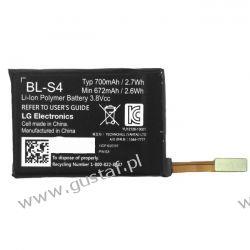 LG BL-S4 700mAh 2.7Wh Li-Polymer 3.8V (oryginalny) Nokia
