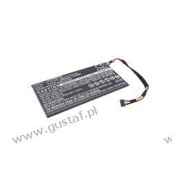 Asus PadFone S / C11P1323 4900mAh 18.62Wh Li-Polymer 3.8V (Cameron Sino)