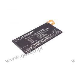 HTC 10 Evo / 35H00265-00M 3200mAh 12.32Wh Li-Polymer 3.85V (Cameron Sino) HTC/SPV