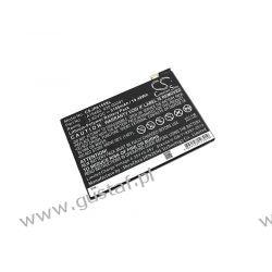 Apple iPad mini 4 / 020-00297 5100mAh 19.48Wh Li-Polymer 3.82V (Cameron Sino) Sony