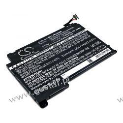 Lenovo ThinkPad Yoga 460 / 00HW020 4200mAh 47.88Wh Li-Polymer 11.4V (Cameron Sino) Akumulatory