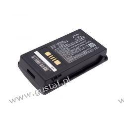 Motorola MC3200 / BTRY-MC32-01-01 5200mAh 19.24Wh Li-Ion 3.7V (Cameron Sino) Asus