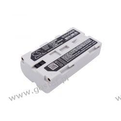 Epson M196D / LIP-2500 2600mAh 19.24Wh Li-Ion 7.4V (Cameron Sino) Asus