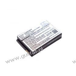 Motorola CLP1010 / BT90 1800mAh 6.66Wh Li-Ion 3.7V (Cameron Sino) IBM, Lenovo