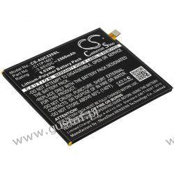 Asus ZenFone 3 5.2 / C11P1601 2500mAh 9.63Wh Li-Polymer 3.85V (Cameron Sino) Asus