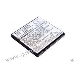 Ascom Myco / 490926A 1750mAh 6.48Wh Li-Ion 3.7V (Cameron Sino) Nokia