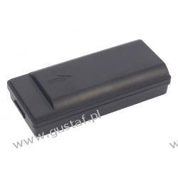 FLIR B2 / 1195106 2600mAh 19.24Wh Li-Ion 7.4V (Cameron Sino) Baterie