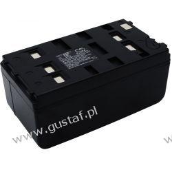 Rosenbauer ARGUS 3 / DR11AA 4200mAh 25.20Wh Ni-MH 6.0V (Cameron Sino) Sony