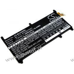 LG G Pad III 8.0 / BL-T17 4800mAh 18.24Wh Li-Polymer 3.8V (Cameron Sino) Pozostałe