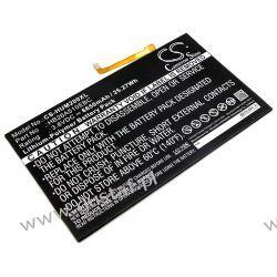Huawei Mediapad M2 10.0 / HB26A510EBC 6650mAh 25.27Wh Li-Polymer 3.8V (Cameron Sino)