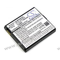 Motorola A855 Sholes Android / BP7X 1600mAh 5.92Wh Li-Ion 3.7V (Cameron Sino) Motorola