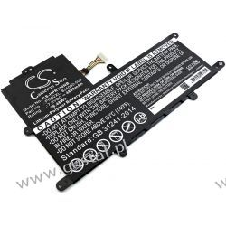 HP Stream 11-R / 823908-2C1 4800mAh 36.48Wh Li-Polymer 7.6V (Cameron Sino) Alcatel