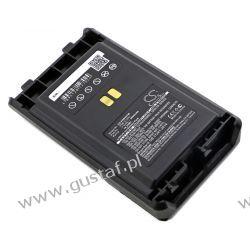 Kenwood TK-2200 / KNB-29 1800mAh 13.32Wh Li-Ion 7.4V (Cameron Sino) Samsung