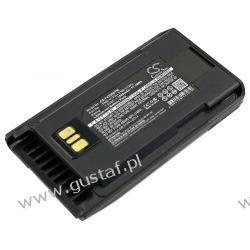 Vertex EVX-530 / FNB-V133Li 1500mAh 11.10Wh Li-Ion 7.4V (Cameron Sino) Dell