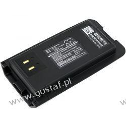 Icom IC-DP2 / BP-281 1750mAh 12.95Wh Li-Ion 7.4V (Cameron Sino) Części i akcesoria