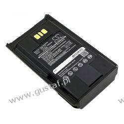 Vertex VX-450 / FNB-113Li 2600mAh 19.24Wh Li-Ion 7.4V (Cameron Sino) Akcesoria i części