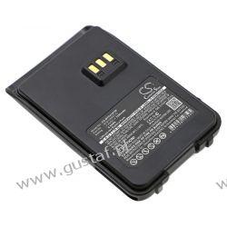 Motorola SMP-418 / 60Q135901-C 1200mAh 8.88Wh Li-Ion 7.4V (Cameron Sino) Samsung