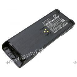 Motorola GP1200 / NTN7143 1200mAh 8.88Wh Li-Ion 7.4V (Cameron Sino) Samsung
