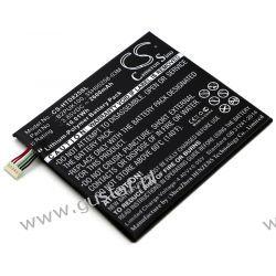 HTC Desire 825 / 35H00258-03M 2600mAh 10.01Wh Li-Polymer 3.85V (Cameron Sino) HTC/SPV