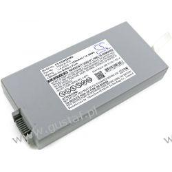 Edan M50 / 01.21.064143 5200mAh 76.96Wh Li-Ion 14.8V (Cameron Sino) HTC/SPV