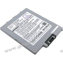 Panasonic Toughpad FZ-G1 / FZ-VZSU84U 4100mAh 44.28Wh Li-Polymer 10.8V srebrny (Cameron Sino) Asus