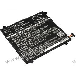 Asus Transformer Book TX300CA / C21-TX300P 4800mAh 36.48Wh Li-Polymer 7.6V (Cameron Sino)