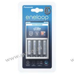 Panasonic Eneloop BQ-CC51 + 4 x R03/AAA Eneloop 800mAh BK-4MCCE