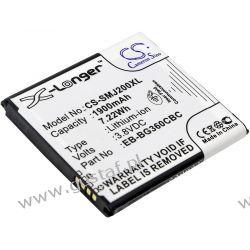 Samsung Galaxy Core Prime / EB-BG360BBE 1900mAh 7.22Wh Li-Ion 3.8V z NFC (Cameron Sino)