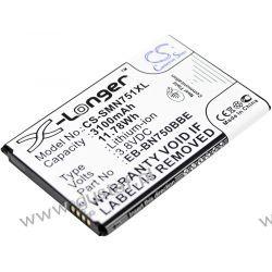 Samsung Galaxy Note 3 Mini / EB-BN750BBC 3100mAh 11.78Wh Li-Ion 3.8V z NFC (Cameron Sino)