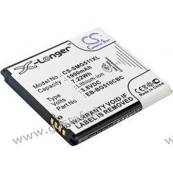 Samsung Galaxy Core Max / EB-BG510CBC 2200mAh 8.36Wh Li-Ion 3.8V z NFC (Cameron Sino)