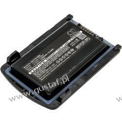 Psion 7545 / 1110108 5200mAh 19.24Wh Li-Ion 3.7V (Cameron Sino) Toshiba