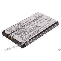 Wacom CTH-470 / 1UF553450Z-WCM 1050mAh 3.89Wh Li-Ion 3.7V (Cameron Sino) HTC/SPV