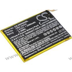 Doro 8040 / DBN-2920A 2200mAh 8.36Wh Li-Polymer 3.8V (Cameron Sino)