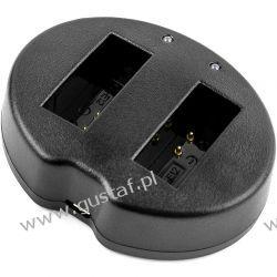Canon EOS 100D / LC-E12 ładowarka USB DC 8.4V x 2 do LP-E12 (Cameron Sino) Zasilanie aparatów