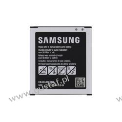Samsung Galaxy Xcover 3 / EP-BG388BBE 2200mAh 8.47Wh Li-Ion 3.85V (oryginalny) Telefony i Akcesoria